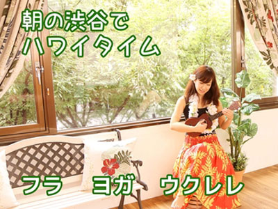 AlohaMori.jpg