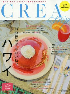 CREADec15.jpg