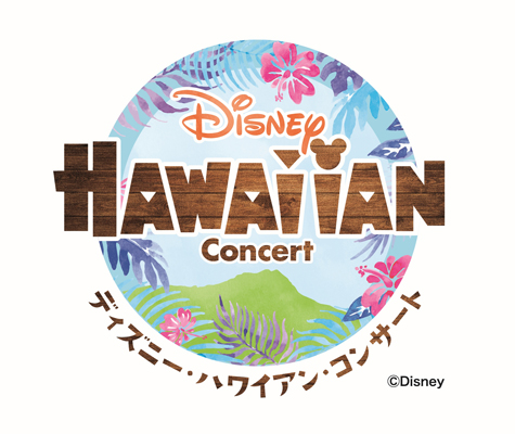 DisneyConcert171.jpg