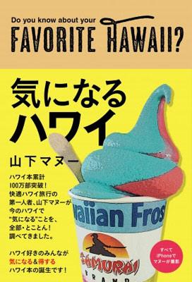 YamasitaBook.jpg