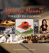 Izakaya-Hawaii_book.jpg