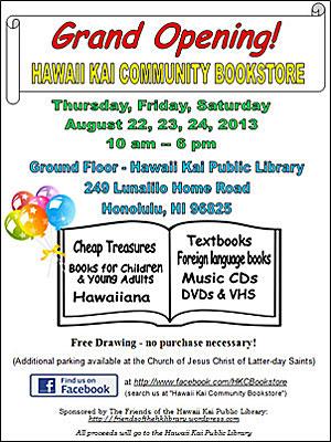 hawaiikailibrary2.jpg