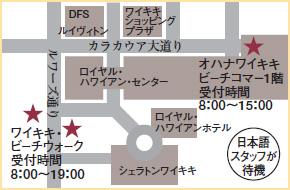 wyndham_map.jpg