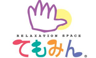 temomin-logo.jpg