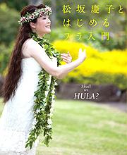 matsuzaka-keiko-book.jpg