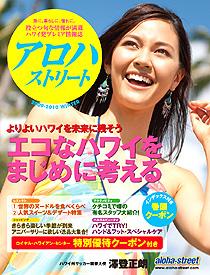 cover-29-2.jpg