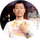 ginzawon-owner.jpg