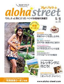 5.6-cover.jpg