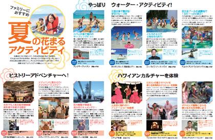 activity-7-8.jpg