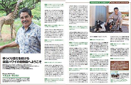 interview-7-8.jpg