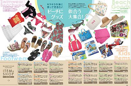 shopping-7-8.jpg