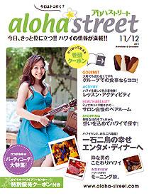 cover-31-1.jpg
