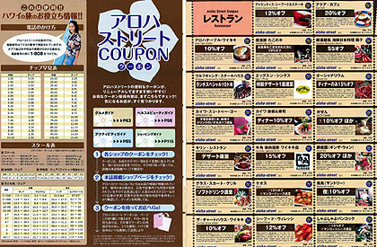 coupon-9-10.jpg