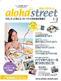cover1-2-2012.jpg