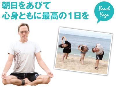 01_yoga.jpg