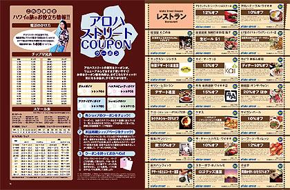 asx-coupon.jpg