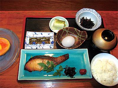 yoshitsune1.jpg