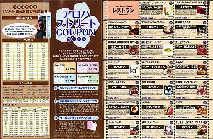 31-5 coupon.jpg