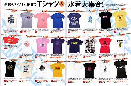31-5 t-shirt.jpg