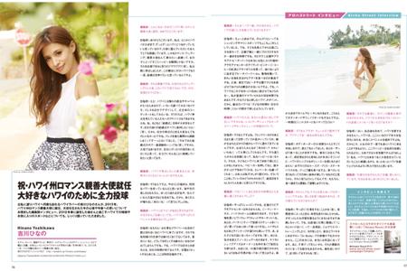 32-3Yokoku_Hinano.jpg