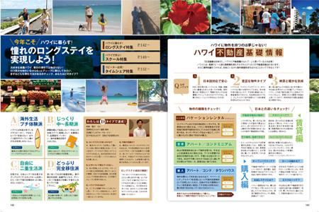 32-3yokoku_longstay.jpg