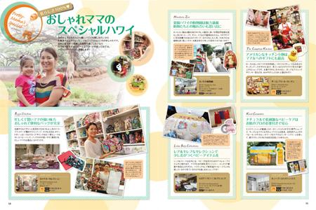 32-3yokoku_mama.jpg