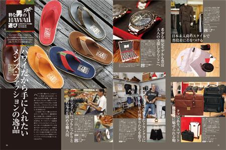 32-3yokoku_mens.jpg