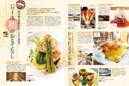 32-3yokoku_washoku.jpg