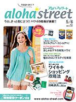 cover-5-6.jpg