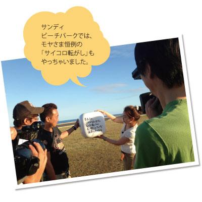 sp_moyamoya2-2.jpg