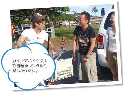 sp_moyamoya_1-1.jpg