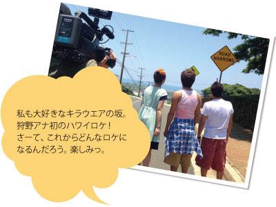 sp_moyamoya_1.jpg