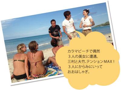 sp_moyamoya_2.jpg