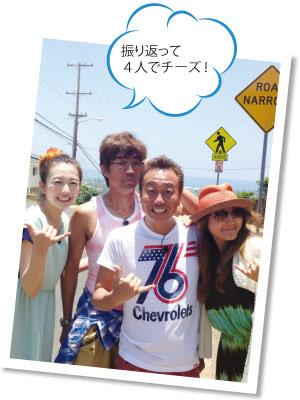 sp_moyamoya_6.jpg