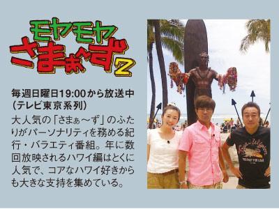 sp_moyamoya_8.jpg