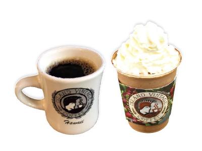 coffee_islandv.jpg