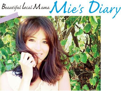 mie_profile.jpg