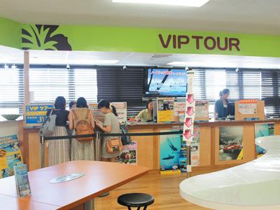R33_4_Watsumull_VIPTour.jpg