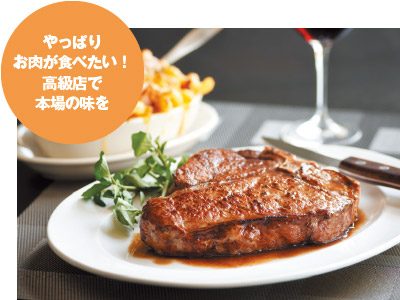 pic_gourmet03.jpg
