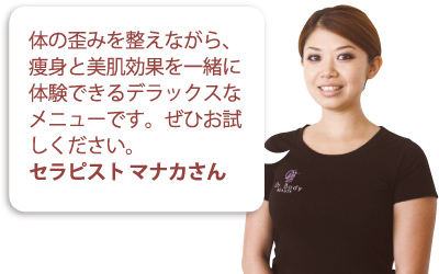 2_dr_body.jpg