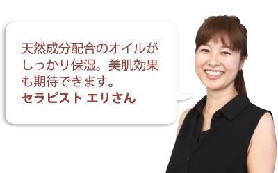 8_ruamomi.jpg