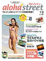 cover-150-200.jpg