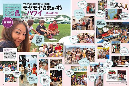 maki-san.jpg