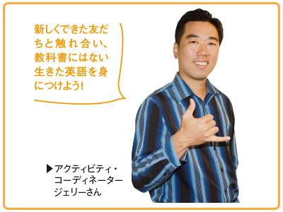 teacher03.jpg