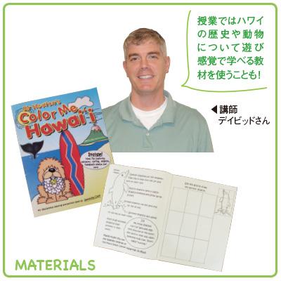 teacher05.jpg