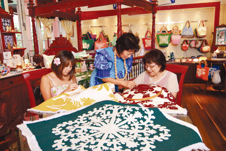hawaiianquiltcollection.jpg