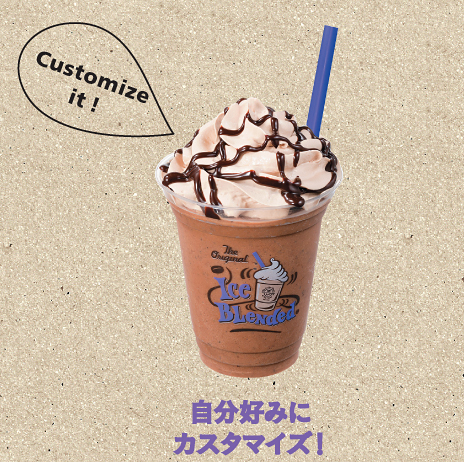 5_048_Aloha_4C.jpg