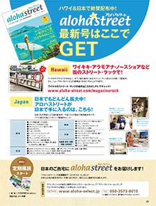 R_10-14_akaji_1017_5.jpg