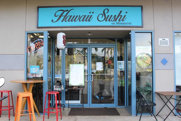 HawaiiSushi_exteriorIMG_9505.jpg