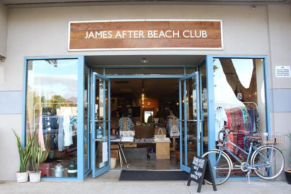 R_JamesAfterBeachClub_IMG_9499.jpg